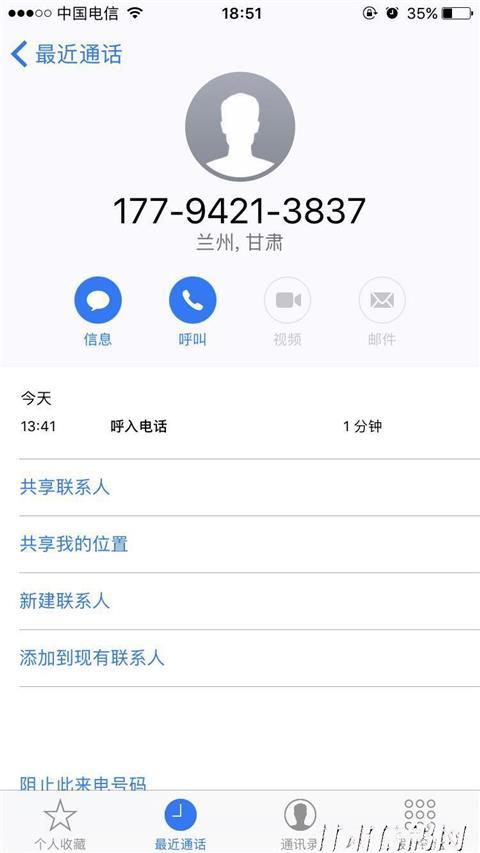 甘肃汇胜赛鸽俱乐部取消上传超时赛鸽成绩说明