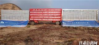 甘肃三峡国际赛鸽公棚 清棚65公里开