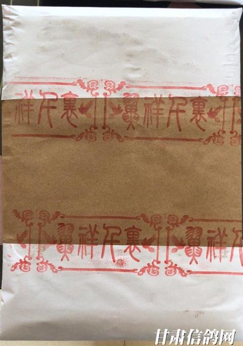 榆中翼祥赛鸽俱乐部秋季特比环滚章及指定封单照片